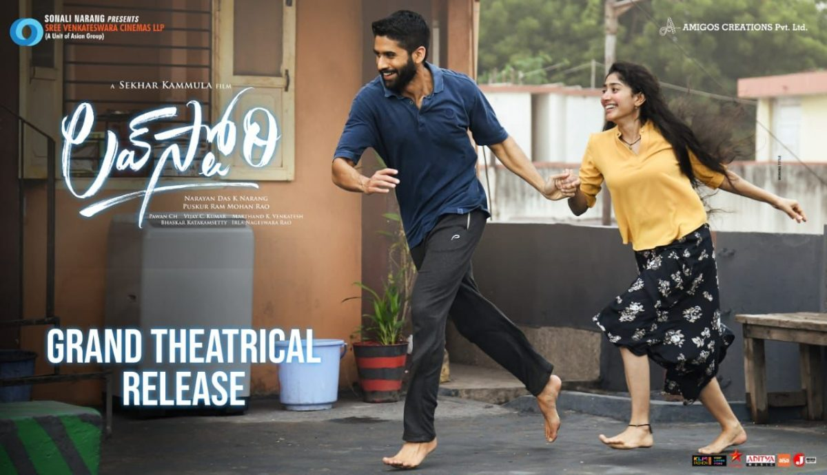 Love Story Review Rating