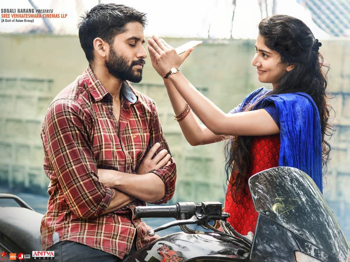love story first weekend worldwide collections report